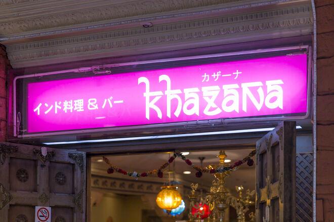 カザーナ 横浜みなとみらい店_27