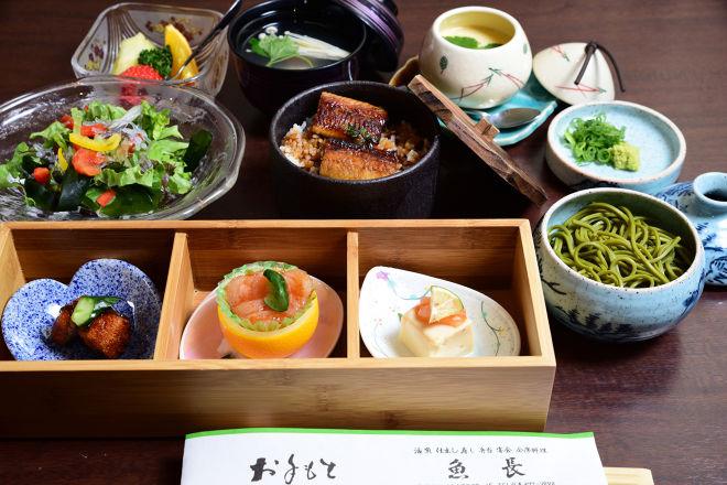 日本料理専門店 魚長_10