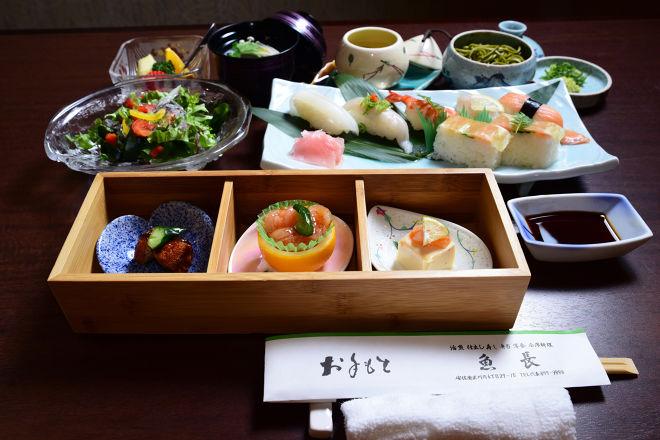 日本料理専門店 魚長_12
