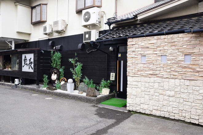日本料理専門店 魚長_19