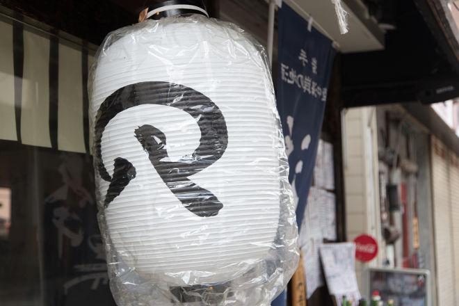 いわて三陸漁場直送酒場 八〇 ~ハチマル 草加本店~_27