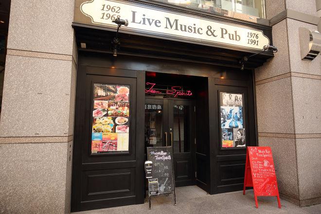Music Bar Teen Spirits_21