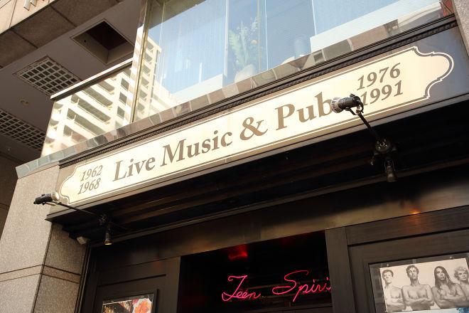 Music Bar Teen Spirits_22