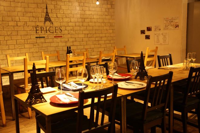 French&Bistro EPICES_1