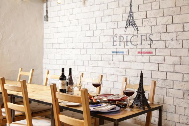 French&Bistro EPICES_2