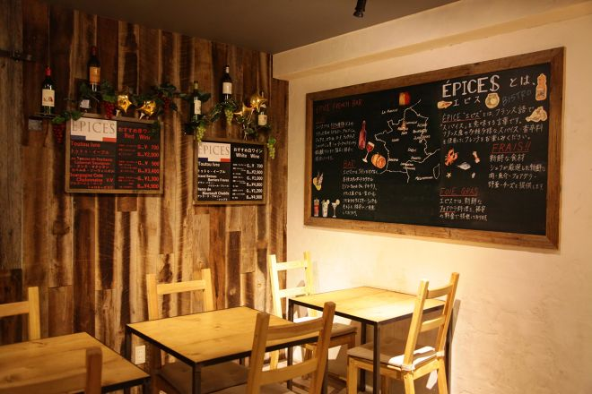 French&Bistro EPICES_5