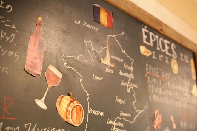 French&Bistro EPICES_6