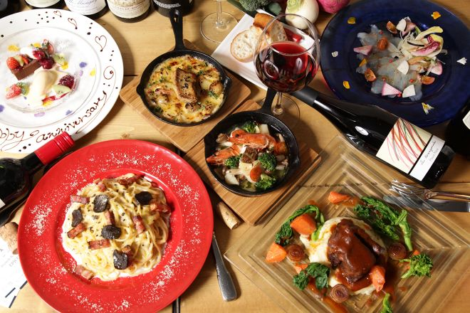 French&Bistro EPICES_18