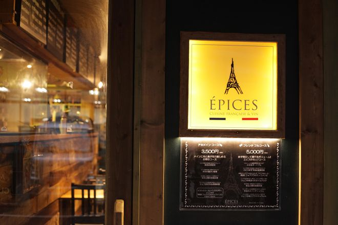 French&Bistro EPICES_26