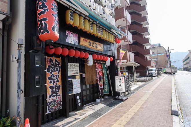 居酒屋なごみ 2号店_21