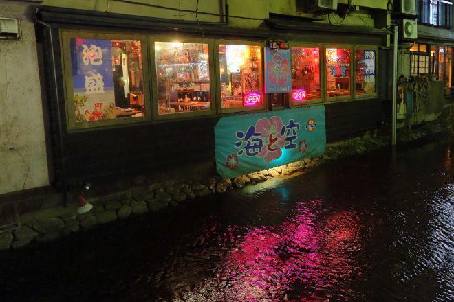 琉球海と空 ハイビスカス食堂_18