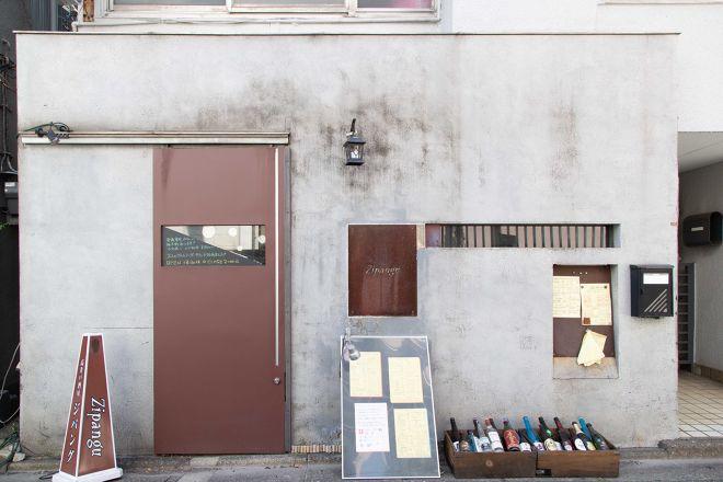 高井戸酒房 Zipangu_23