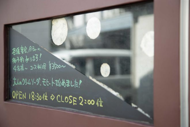 高井戸酒房 Zipangu_26