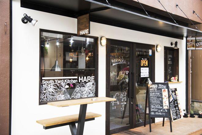 South Yard Kitchen HARE_26