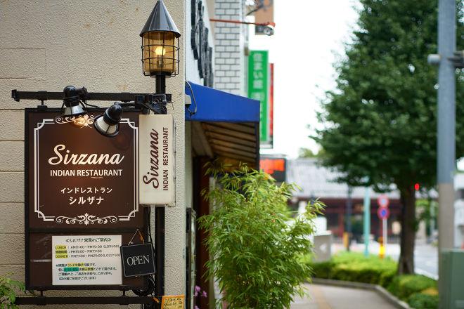 インドレストラン シルザナ_25