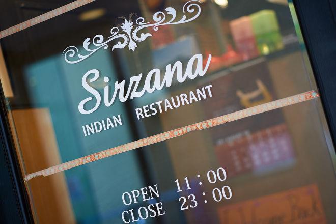 インドレストラン シルザナ_28