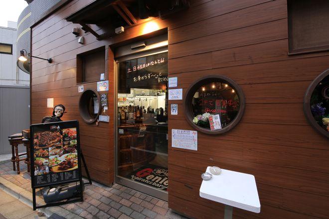 ジーニーズ 町田店_22