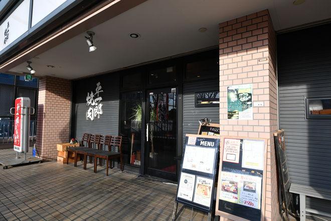 平一郎焼肉 西大井店_17