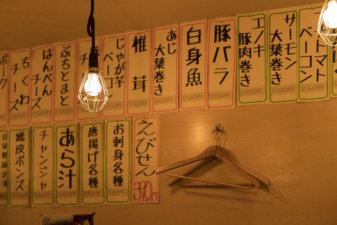 串かつ鮮魚 ひらたや_4