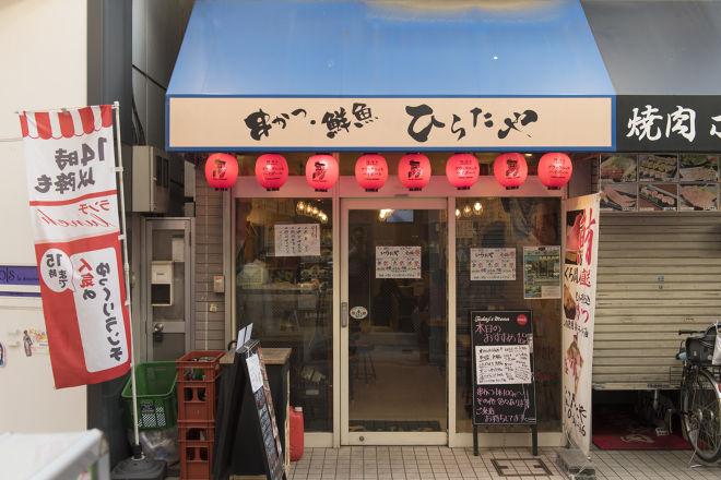 串かつ鮮魚 ひらたや_26