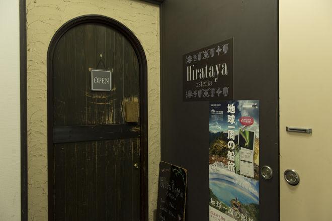 Bar&Dining Hirataya Osteria_28