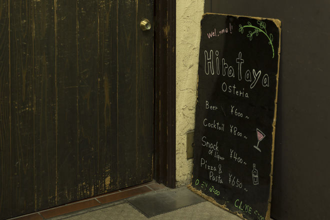 Bar&Dining Hirataya Osteria_29
