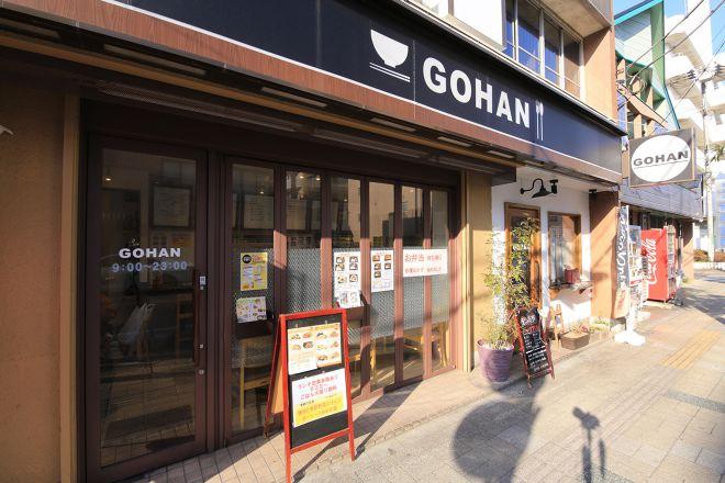 GOHAN_24