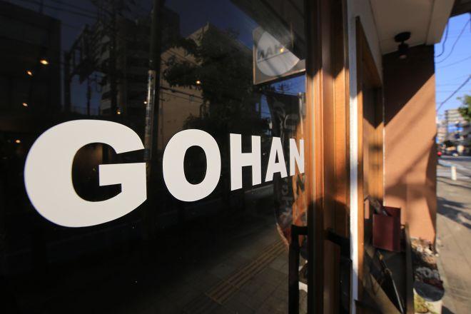 GOHAN_25