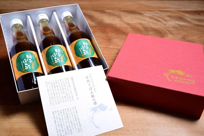 日本料理 さむらい_20