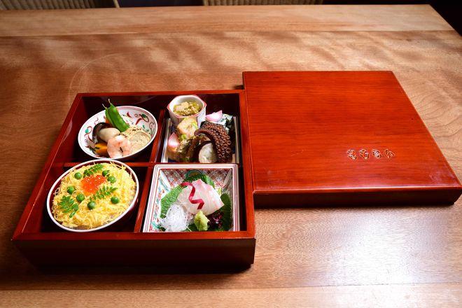 日本料理 さむらい_21