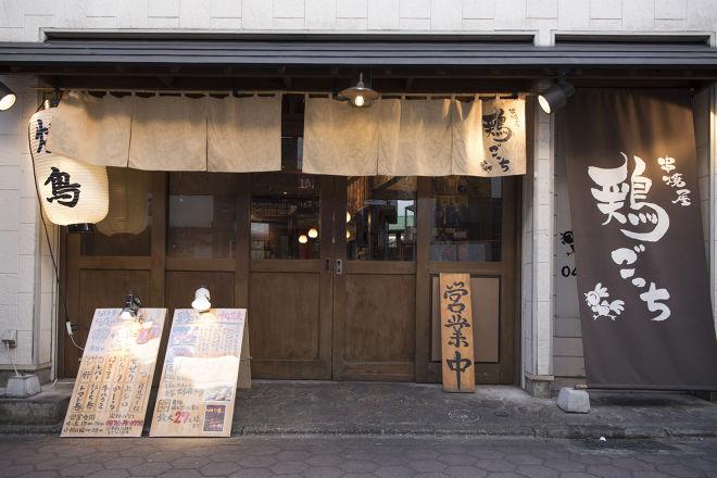 鶏ごっち 成田店_16