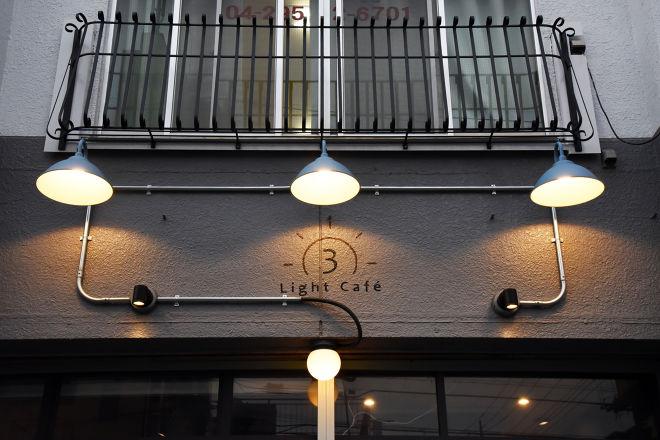 3Light Cafe_20