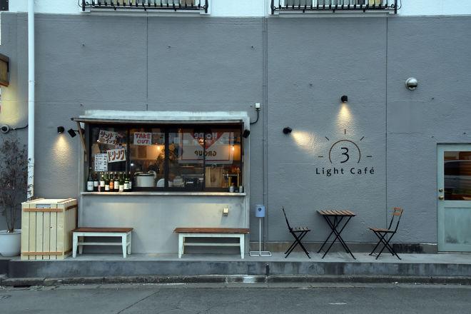 3Light Cafe_21