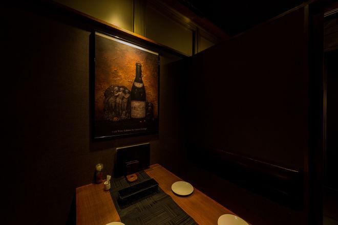 完全個室×GRILL DINING ふかざわ 浜松町・大門店_25