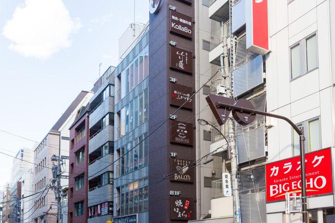 厳選鴨すき鍋×日本酒 竹蔵 大門・浜松町店_14