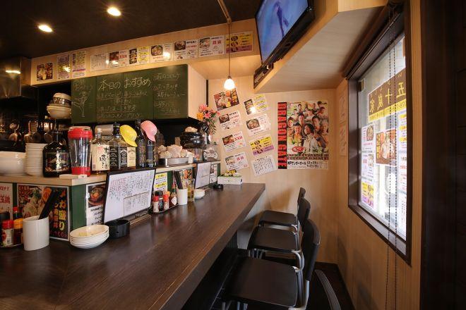 Dining 五十嵐家_6