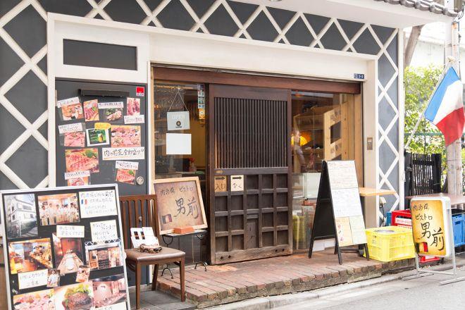 肉酒場ビストロ 男前 日本橋三越前店_13