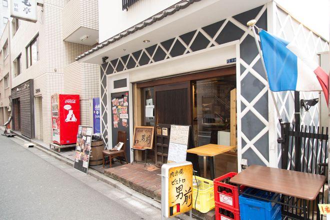 肉酒場ビストロ 男前 日本橋三越前店_17