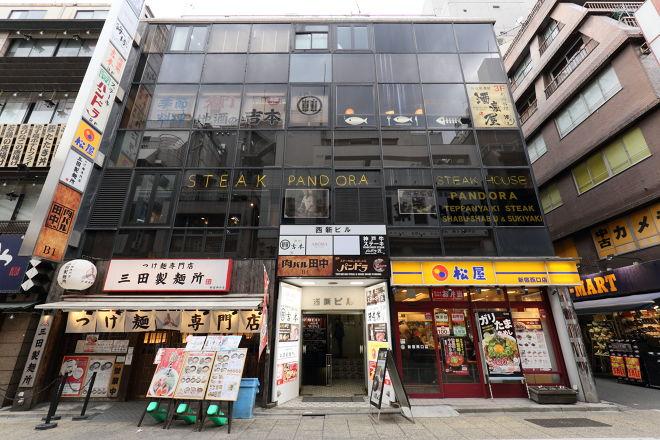 神戸牛専門店 パンドラ匠_20