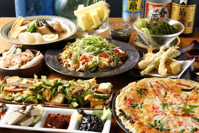 Okinawan Bar&Food Kagura
