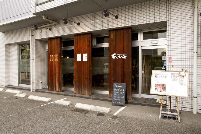 Japanese dining 兎とかめ_19