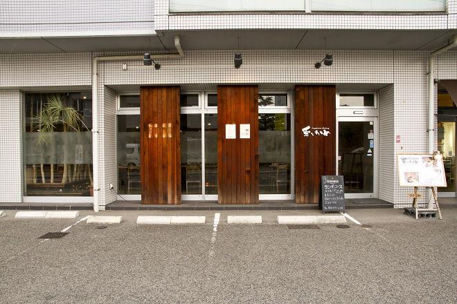 Japanese dining 兎とかめ_20