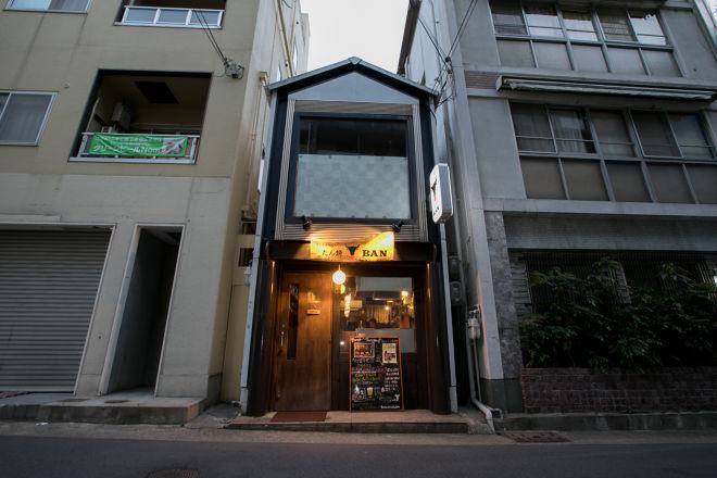 たん焼BAN 三宮北野店_21