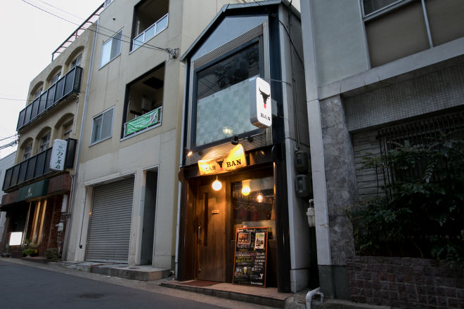 たん焼BAN 三宮北野店_22
