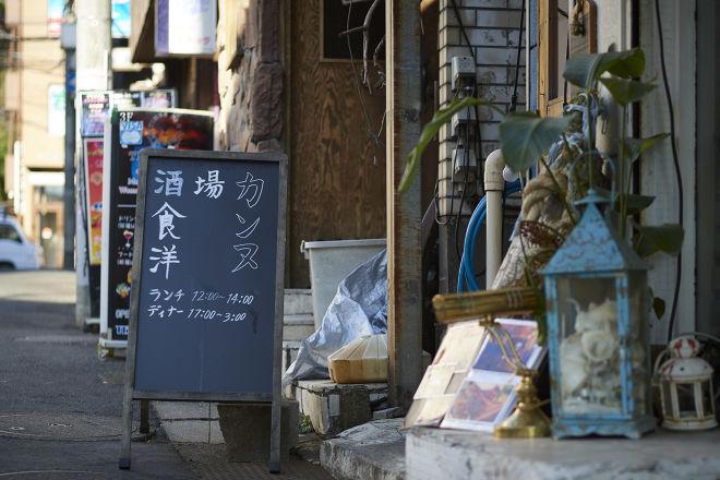 洋食酒場 カンヌ_26