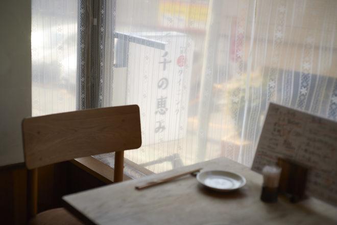 旬菜ダイニング 千の恵み_5