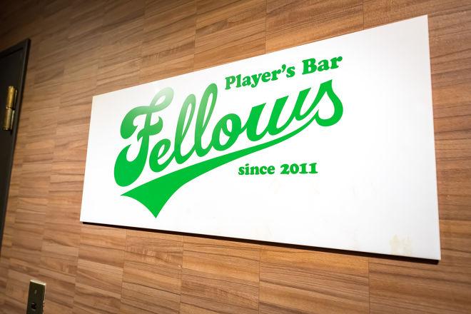 Player's Bar Fellows 市ヶ谷店_18