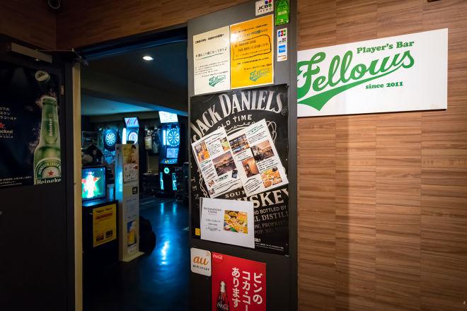 Player's Bar Fellows 市ヶ谷店_19