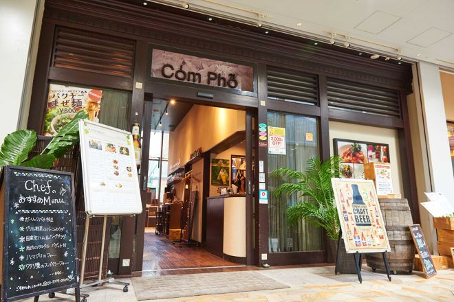 COMPHO with TERRACE 大崎シンクパーク店_16