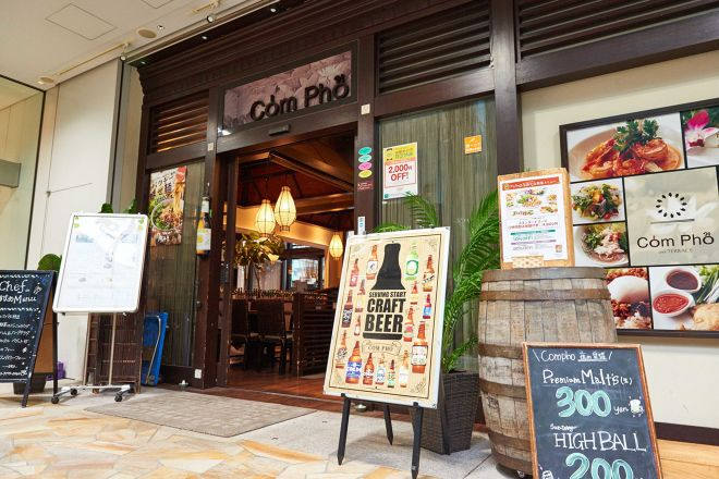 COMPHO with TERRACE 大崎シンクパーク店_17